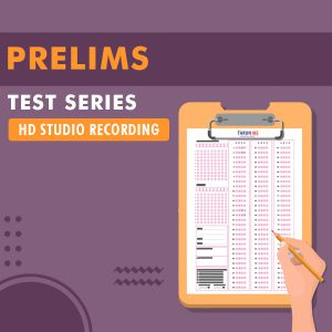 UPSC prelims preparation books